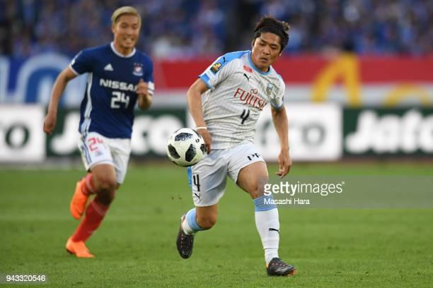 Yoshito Okubo of Kawasaki Frontale in action during the JLeague J1 match between Yokohama FMarinos and Kawasaki Frontale at Nissan Stadium on April 8...
