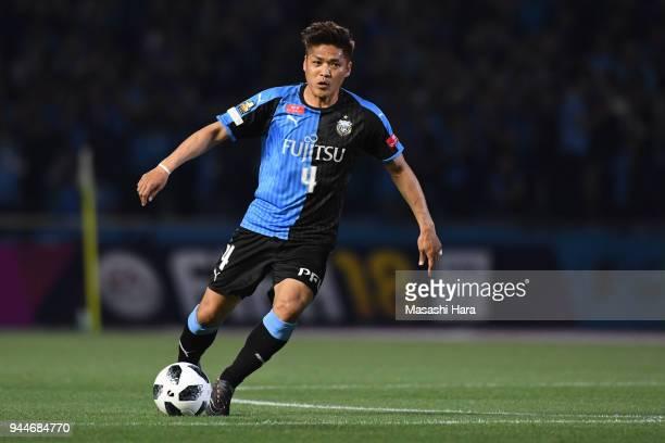 Yoshito Okubo of Kawasaki Frontale in action during the JLeague J1 match between Kawasaki Frontale and Cerezo Osaka at Todoroki Stadium on April 11...