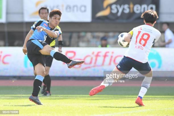 Yoshito Okubo of Kawasaki Frontale in action during the JLeague J1 match between Kawasaki Frontale and FC Tokyo at Todoroki Stadium on May 5 2018 in...