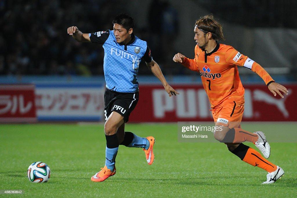 Yoshito Okubo #13 of Kawasaki Frontale in action during the J.League match between Kawasaki Frontale and Shimzu S-Pulse at Todoroki Stadium on November 2, 2014 in Kawasaki, Kanagawa, Japan.