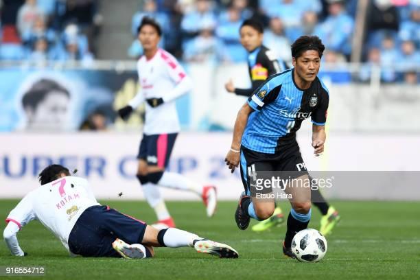 Yoshito Okubo of Kawasaki Frontale in action during the Xerox Super Cup match between Kawasaki Frontale and Cerezo Osaka at the Saitama Stadium on...