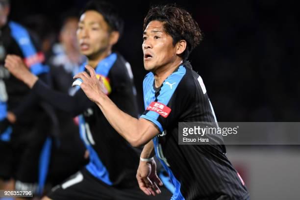 Yoshito Okubo of Kawasaki Frontale in action the JLeague J1 match between Kawasaki Frontale and Shonan Bellmare at Todoroki Stadium on March 2 2018...