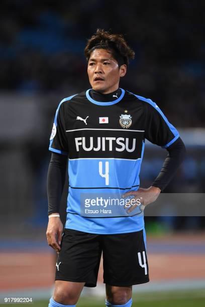Yoshito Okubo of Kawasaki Frontale is seen during the AFC Champions League Group F match between Kawasaki Frontale and Shanghai SIPG at Todoroki...