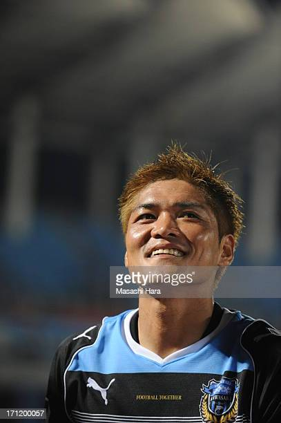 Yoshito Okubo of Kawasaki Frontale looks on after the J.League Yamazaki Nabisco Cup quarter final match between Kawasaki Frontale and Vegalta Sendai...