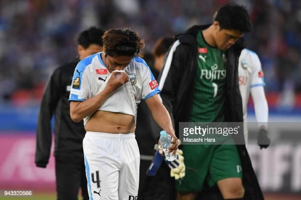 Yoshito Okubo of Kawasaki Frontale looks on after the JLeague J1 match between Yokohama FMarinos and Kawasaki Frontale at Nissan Stadium on April 8...