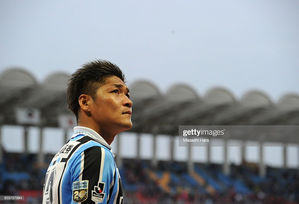 Kawasaki Frontale v Urawa Red Diamonds - J.League : ニュース写真