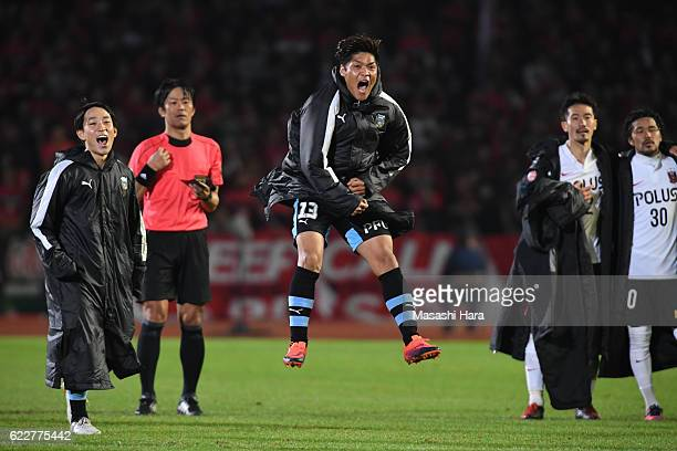 Yoshito Okubo of Kawasaki Frontale looks on during the 96th Emperor's Cup fourth round match between Kawasaki Frontale and Urawa Red Diamonds at...