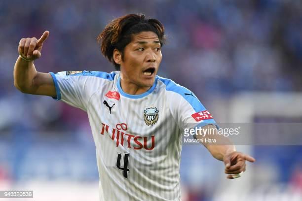 Yoshito Okubo of Kawasaki Frontale looks on during the JLeague J1 match between Yokohama FMarinos and Kawasaki Frontale at Nissan Stadium on April 8...