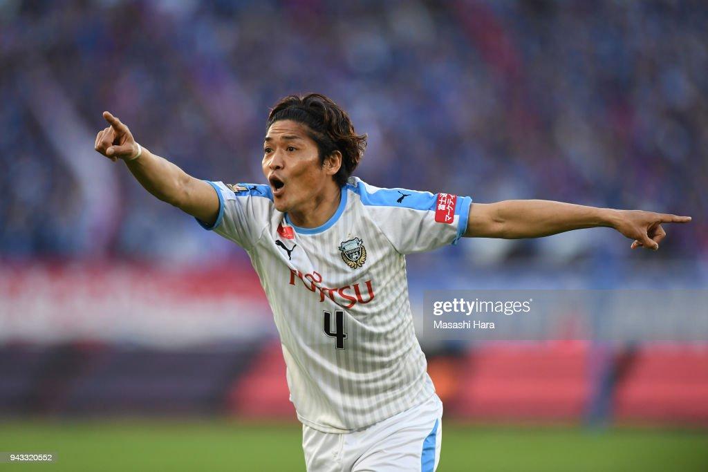 Yokohama F.Marinos v Kawasaki Frontale - J.League J1 : News Photo