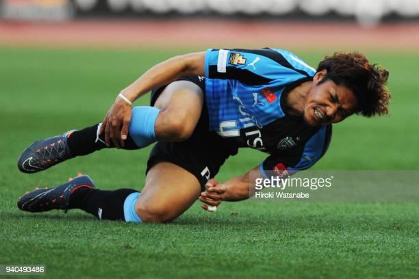 Yoshito Okubo of Kawasaki Frontale reacts during the JLeague J1 match between Kawasaki Frontale and Sanfrecce Hiroshima at Todoroki Stadium on March...