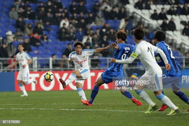 Yoshito Okubo of Kawasaki Frontale shoots at goal during the AFC Champions League Group F match between Ulsan Hyundai and Kawasaki Frontale at Ulsan...