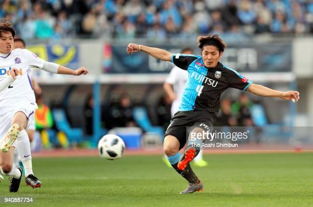 Yoshito Okubo of Kawasaki Frontale shoots at goal during the JLeague J1 match between Kawasaki Frontale and Sanfrecce Hiroshima at Todoroki Stadium...