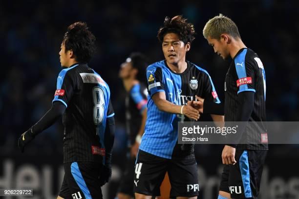 Yoshito Okubo of Kawasaki Frontale shows dejection after the JLeague J1 match between Kawasaki Frontale and Shonan Bellmare at Todoroki Stadium on...