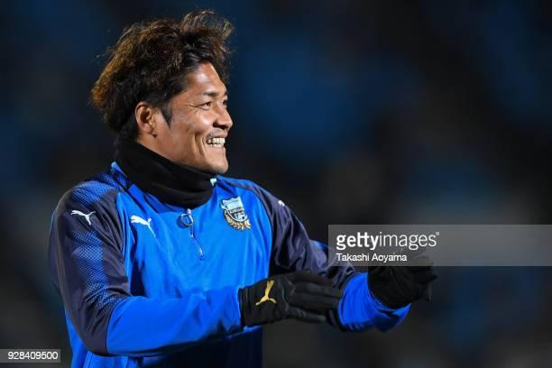 Yoshito Okubo of Kawasaki Frontale smiles prior to the AFC Champions League Group F match between Kawasaki Frontale and Melbourne Victory at Todoroki...