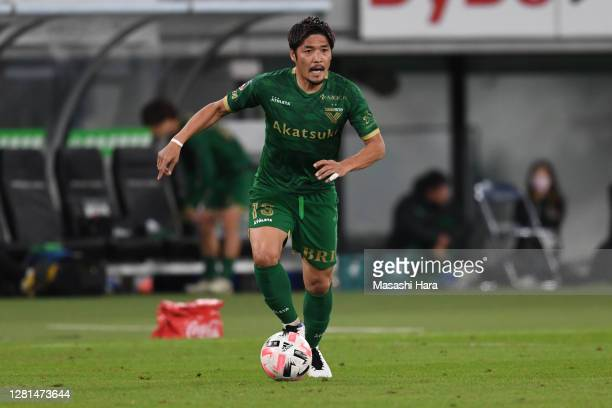 Yoshito Okubo of Tokyo Verdy in action during the J.League Meiji Yasuda J2 match between Tokyo Verdy and Jubilo Iwata at Ajinomoto Stadium on October...