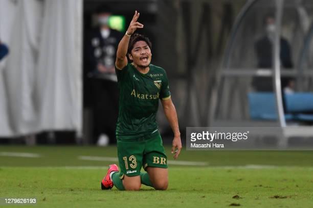Yoshito Okubo of Tokyo Verdy looks on during the J.League Meiji Yasuda J2 match between Tokyo Verdy and Fagiano Okayama at Ajinomoto Stadium on...