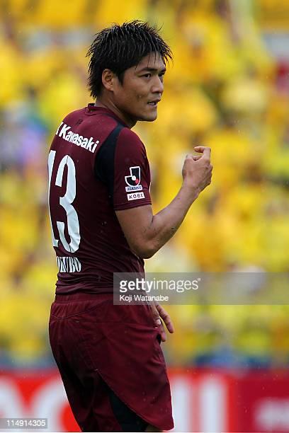 Yoshito Okubo of Vissel Kobe in action during JLeague match between Kashiwa Reysol and Vissel Kobe at Hitachi Kashiwa Soccer Stadium on May 28 2011...