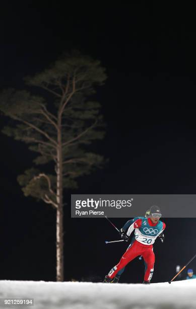 Yoshito Watabe of Japan competes during the Nordic Combined Individual Gundersen 10km CrossCountry on day eleven of the PyeongChang 2018 Winter...