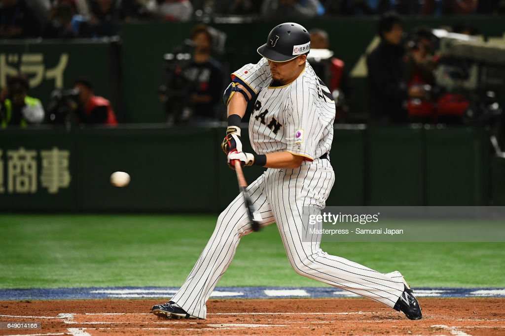 JPN: World Baseball Classic - Pool B - Game 1 - Cuba v Japan