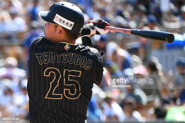 Yoshitomo Tsutsugo of Japan hits the double during the exhibition game between Japan and Los Angeles Dodgers at Camelback Ranch on March 19 2017 in...
