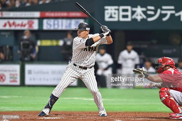 Yoshitomo Tsutsugo of Japan in action during the sendoff friendly match for WBSC Premier 12 between Japan and Puerto Rico at the Fukuoka Dome on...
