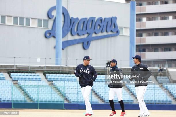 Yoshitomo Tsutsugoh and Ryosuke Kikuchi and Shogo Akiyama in actin during a Japan training session at the Nagoya Dome on March 1, 2018 in Nagoya,...