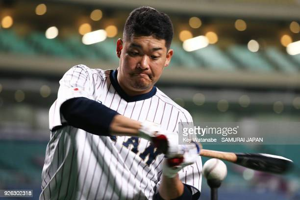 Yoshitomo Tsutsugoh of Japan in action during a Japan training session at the Nagoya Dome on March 2 2018 in Nagoya Aichi Japan