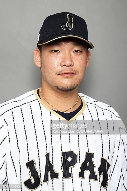 Yoshitomo Tsutsugoh of Japan poses for photographs during the Japan national baseball team portrait session on November 5 2016 in Tokyo Japan