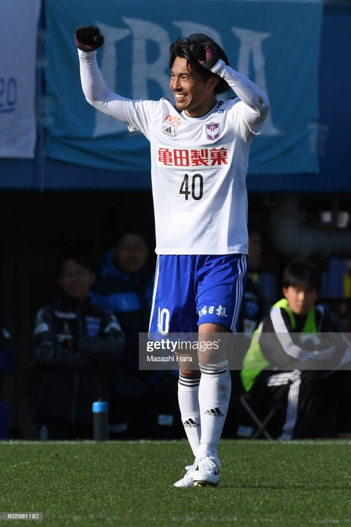 Yokohama FC v Albirex Niigata - J.League J2