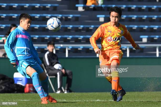 Yosuke Hanada of Shimizu SPulse in action during the Prince Takamado Cup 29th All Japan Youth Football Tournament semi final match between Shimizu...