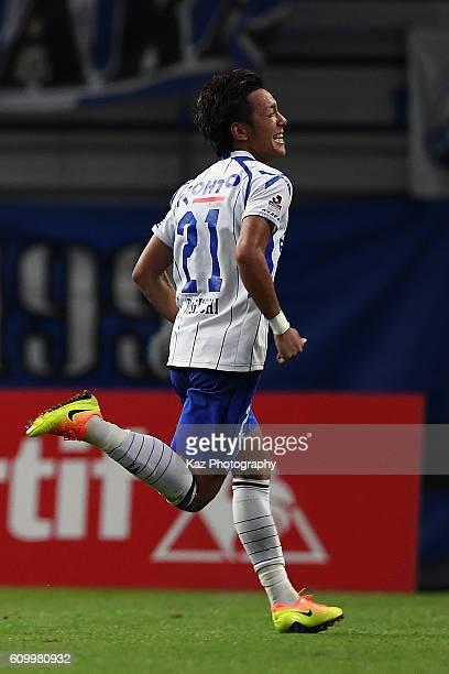 Yosuke Ideguchi of Gamba Osaka celebrates their third goal during the J League match between Nagoya Grampus and Gamba Osaka at the Toyota Stadium on...