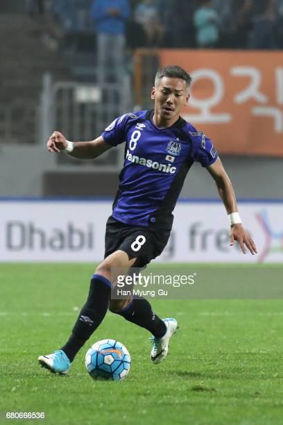 Yosuke Ideguchi of Gamba Osaka in action during the AFC Champions League Group H match between Jeju United FC v Gamba Osaka at Jeju World Cup Stadium...