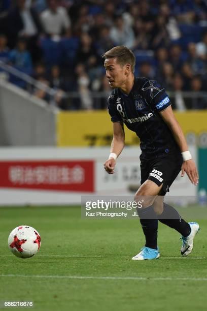 Yosuke Ideguchi of Gamba Osaka in action during the JLeague J1 match between Gamba Osaka and Sagan Tosu at Suita City Football Stadium on May 20 2017...