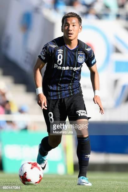 Yosuke Ideguchi of Gamba Osaka in action during the JLeague J1 match between Jubilo Iwata and Gamba Osaka at Yamaha Stadium on June 4 2017 in Iwata...