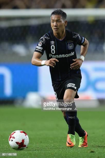 Yosuke Ideguchi of Gamba Osaka in action during the JLeague J1 match between Gamba Osaka and Kawasaki Frontale at Suita City Football Stadium on June...