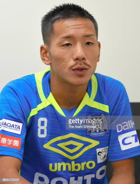 Yosuke Ideguchi of Gamba Osaka speaks during the Asahi Shimbun interview on September 18 2017 in Suita Osaka Japan