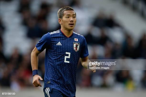 Yosuke Ideguchi of Japan during the International Friendly match between Japan v Brazil at the Stade Pierre Mauroy on November 10 2017 in Lille France