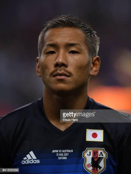 Yosuke Ideguchi of Japan looks on prior to the FIFA World Cup Qualifier match between Japan and Australia at Saitama Stadium on August 31 2017 in...
