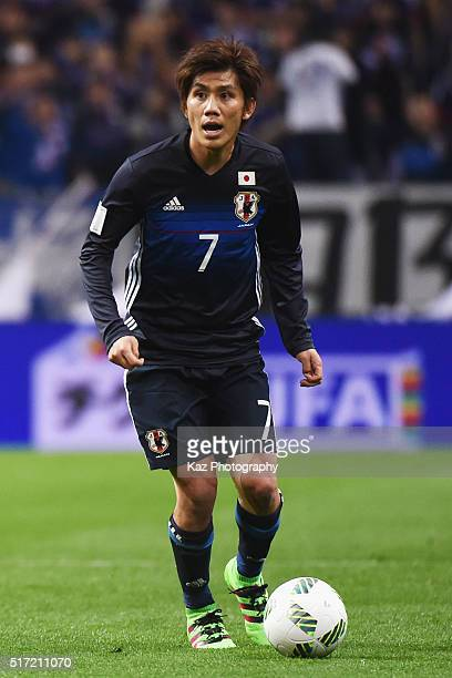 Yosuke Kashiwagi of Japan in action during the FIFA World Cup Russia Asian Qualifier second round match between Japan and Afghanistan at the Saitama...