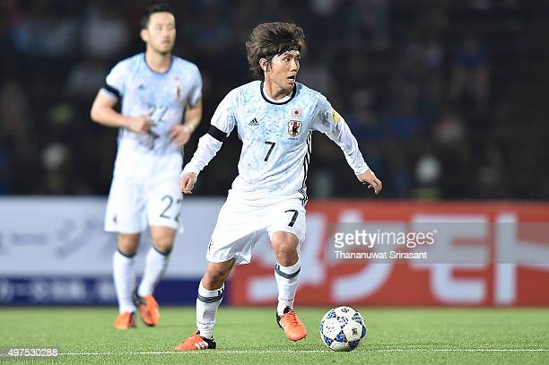 Yosuke Kashiwagi of Japan looks on during the 2018 FIFA World Cup Qualifier match between Cambodia and Japan on November 17 2015 in Phnom Penh...