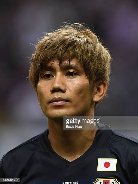 Yosuke Kashiwagi of Japan looks on prior to the 2018 FIFA World Cup Qualifiers match between Japan and Iraq at Saitama Stadium on October 6 2016 in...