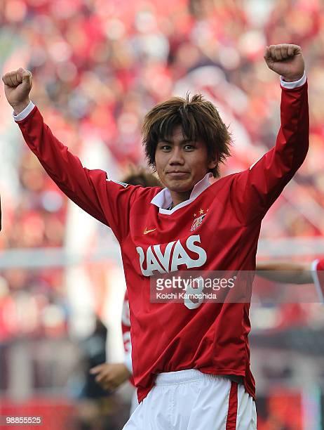 Yosuke Kashiwagi of Urawa Red Diamonds celebrates after scoring his goal during the J. League match between Urawa Red Diamonds and Nagoya Grampus at...