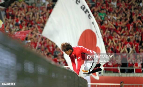 Yosuke Kashiwagi of Urawa Red Diamonds celebrates scoring his side's second goal during the JLeague J1 match between Urawa Red Diamonds and Omiya...