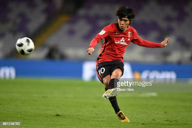 Yosuke Kashiwagi of Urawa Red Diamonds in action during the FIFA Club World Cup UAE 2017 Match for 5th Place between Wydad Casablanca and Urawa Reds...