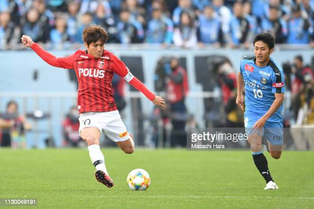 Yosuke kashiwagi of Urawa Red Diamonds in action during the Fuji Xerox Super Cup between Kawasaki Frontale and Urawa Red Diamonds at Saitama Stadium...