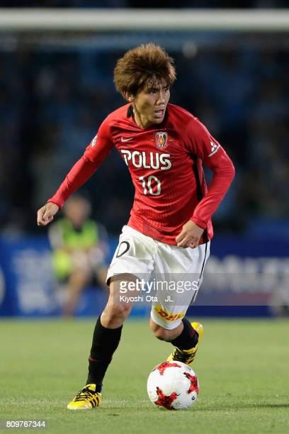 Yosuke Kashiwagi of Urawa Red Diamonds in action during the JLeague J1 match between Kawasaki Frontale and Urawa Red Diamonds at Todoroki Stadium on...