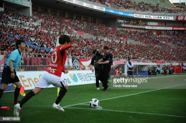 Yosuke Kashiwagi of Urawa Red Diamonds in action during the JLeague J1 match between Urawa Red Diamonds and Consadole Sapporo at Saitama Stadium on...