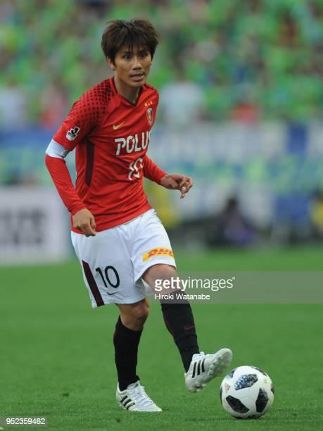 Yosuke Kashiwagi of Urawa Red Diamonds in action during the JLeague J1 match between Urawa Red Diamonds and Shonan Bellmare at Saitama Stadium on...