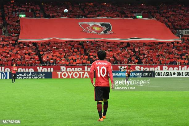 Yosuke Kashiwagi of Urawa Red Diamonds looks on prior to the AFC Champions League semi final second leg match between Urawa Red Diamonds and Shanghai...