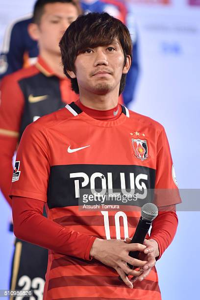 Yosuke Kashiwagi of Urawa Reds attends 2016 J League Press Conference at Grand Prince Hotel Shin Takanawa on February 18 2016 in Tokyo Japan